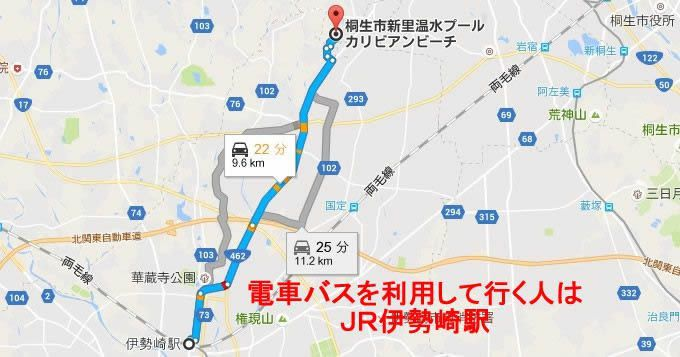 JR伊勢崎駅からのバス利用地図