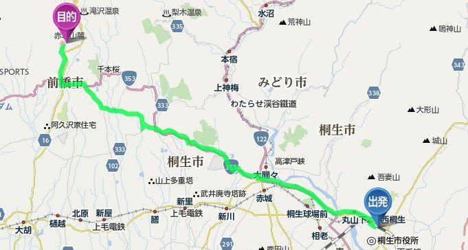 三夜沢赤城神社までのアクセス