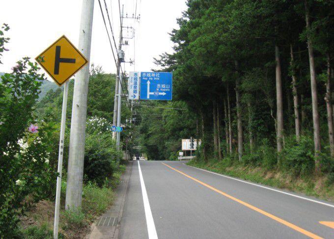 赤城神社道路案内標識