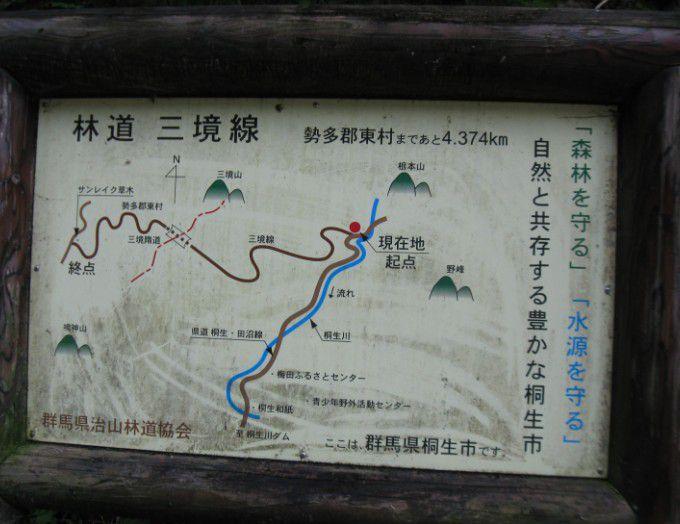 林道 三境線の地図
