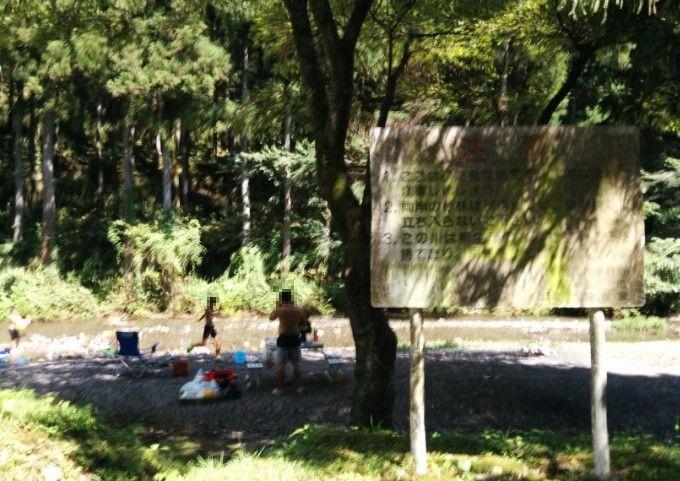 忍野川で川遊び