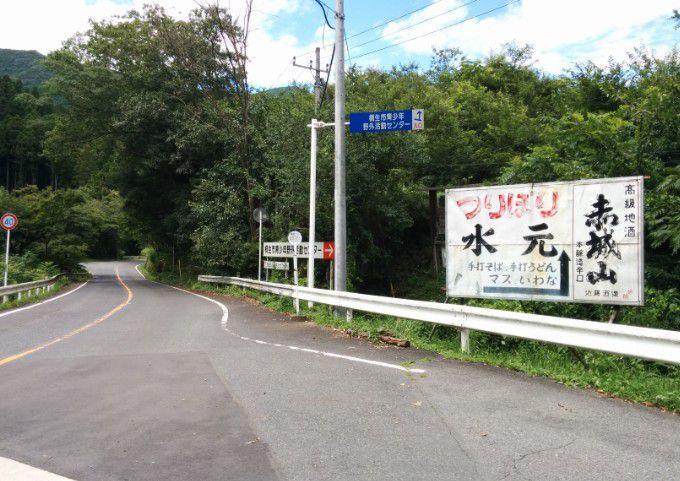 桐生川親水護岸前の道