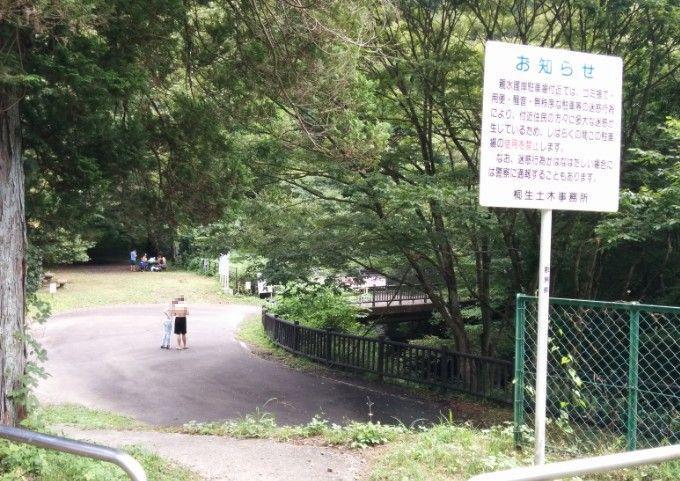 桐生川親水護岸場内