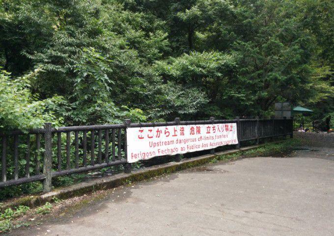 桐生川親水護岸にある橋
