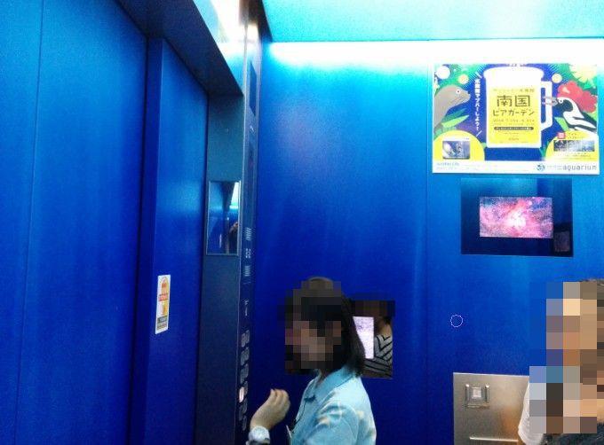 サンシャイン水族館直通エレベーター