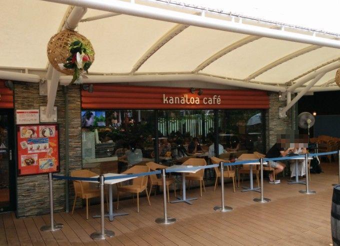 kanaloa cafe