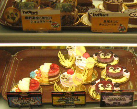 ケーキの価格