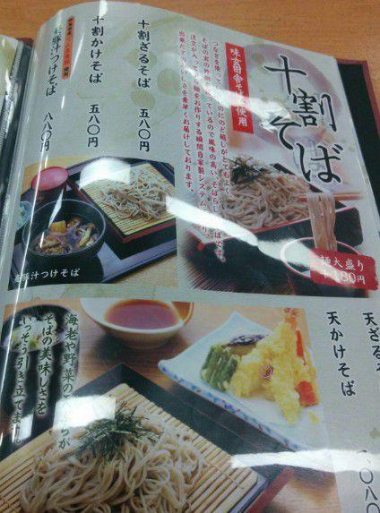 食事メニュー3