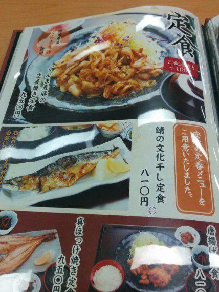 食事メニュー6