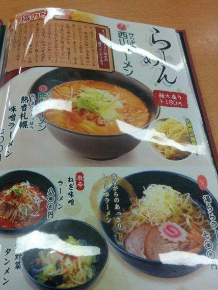 食事メニュー7