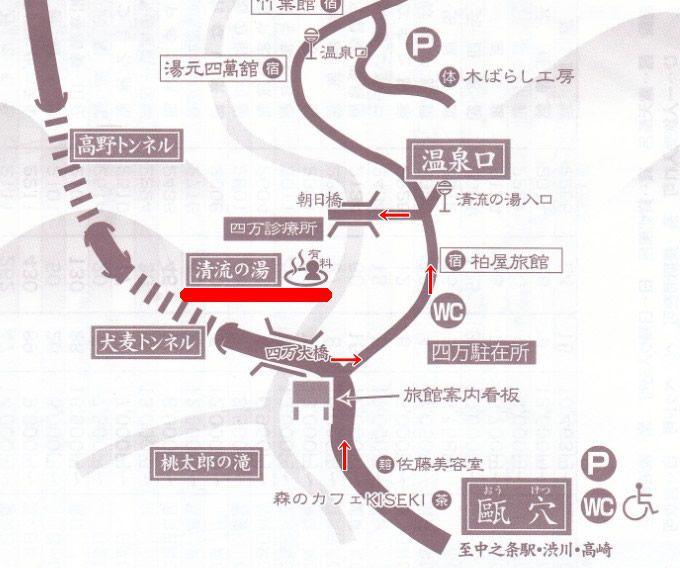 清流の湯までのアクセスマップ