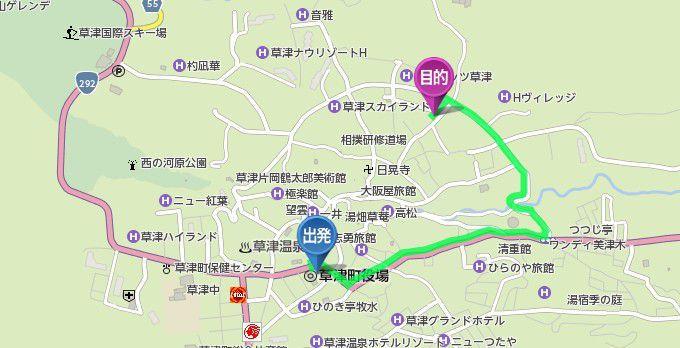 草津温泉バスターミナルから綿貫ペンションまでのアクセスマップ