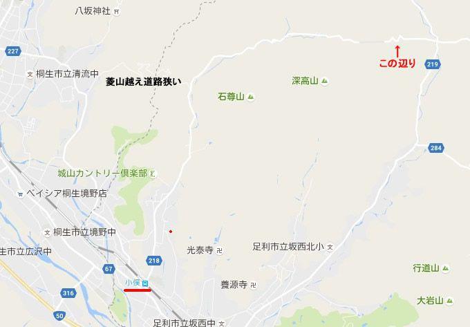足利温泉スタンド周辺地図