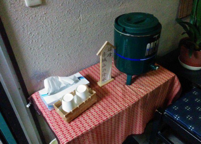 赤城山の冷水サービス
