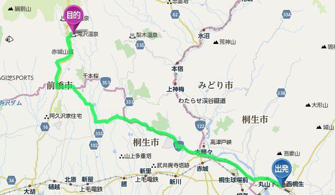 桐生駅から滝沢館までのアクセスマップ