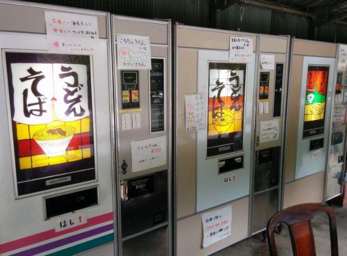 昭和のレトロ自販機