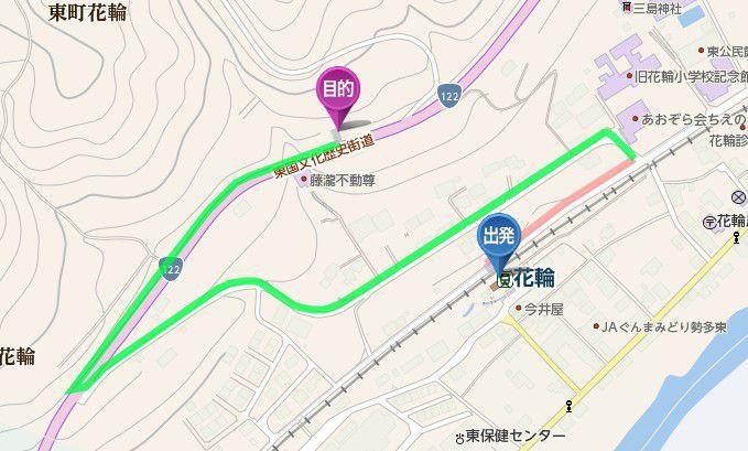 花輪駅からのアクセス