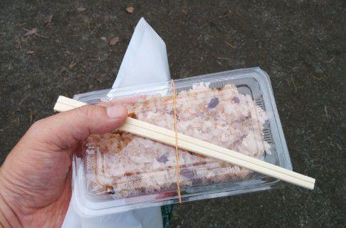 やぶつかかかし祭りで買った赤飯