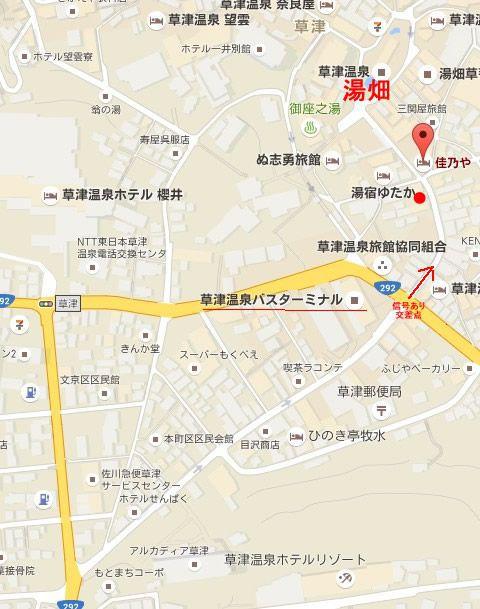 草津バスターミナルから佳乃やへのアクセス地図