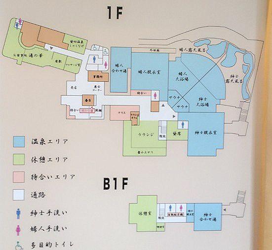 大滝の湯館内マップ