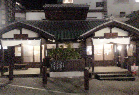 夜の白旗の湯の建物