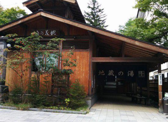 地蔵の湯の建物