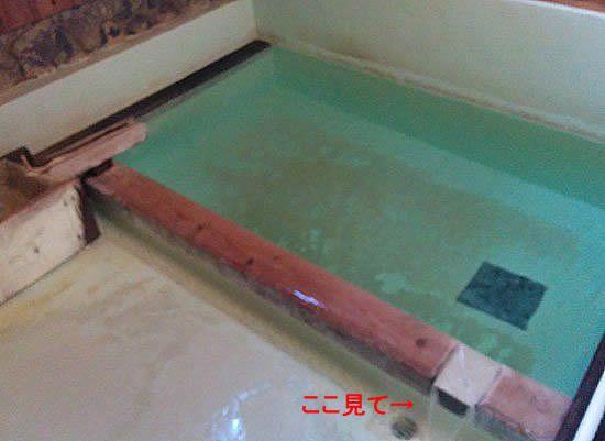 煮川の湯の湯船