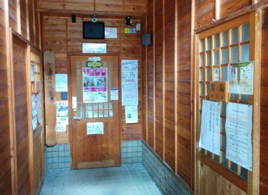 千代の湯男女別入口と時間湯受付場所