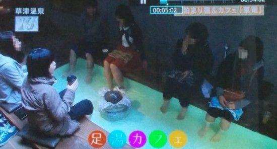 TVで紹介された足湯カフェの様子