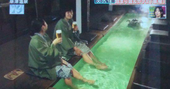 足湯カフェでビール