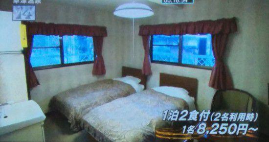 テレビで紹介された客室の様子