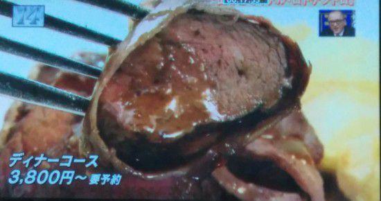 猪のフィレ肉