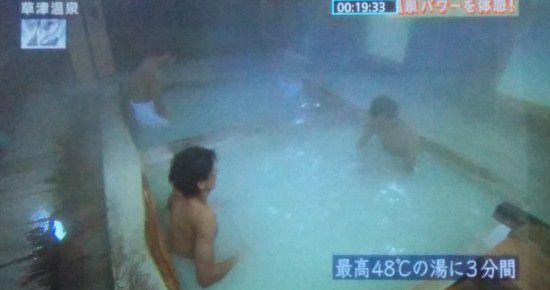 48度のお湯に入る人達