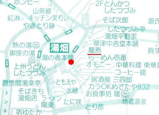 龍燕周辺マップ