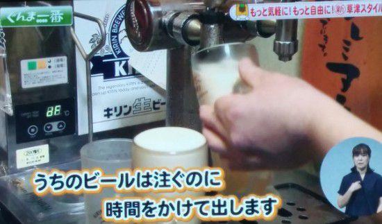 テレビで紹介された龍燕の生ビール