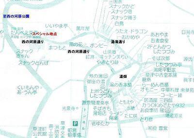 草津温泉飲食店マップ