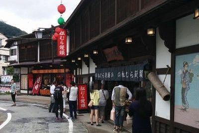 松村饅頭のお店