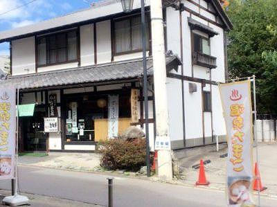 豆腐アイスが食べられるお店