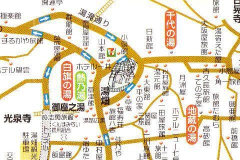 湯畑周辺宿マップ