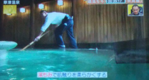 奈良屋の湯もみ