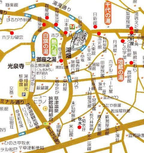 湯畑周辺の和風旅館地図