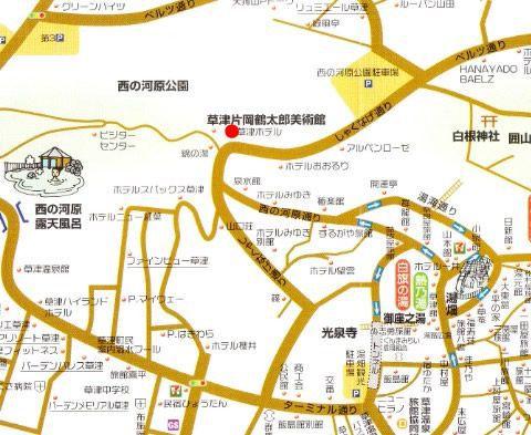 草津ホテルの場所地図