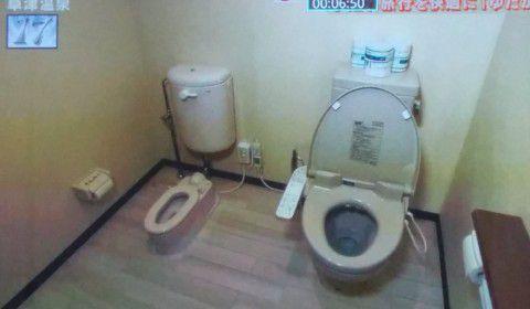ゆたかのトイレ