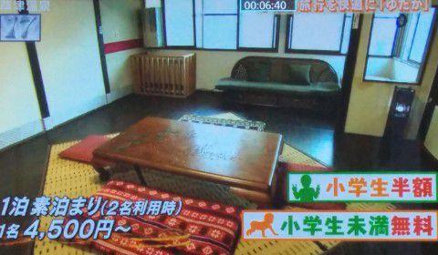 ゆたかの客室と宿泊料金