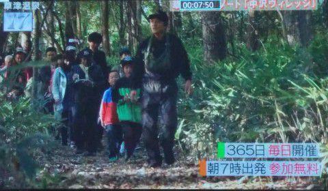 中沢ヴィレッジの森林ツアー
