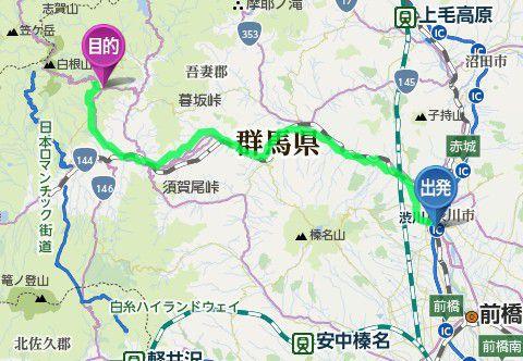渋川伊香保インターから草津温泉までのアクセス