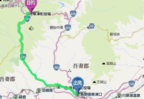長野原草津駅から草津温泉バスターミナルまでのアクセス