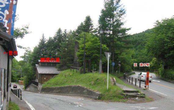 躑躅の湯の前の道路