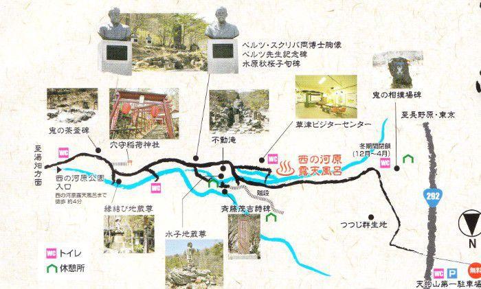 西の河原公園観光地図