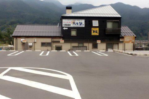 大沢駐車場